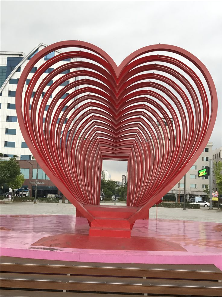 Love Gate at the Pyeunghwa Plaza, Mokpo