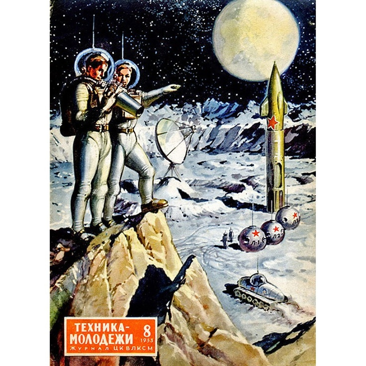 This is listed on Amazon as a vintage Aeroflot poster, but, while I don't read Russian, I don't see that word anywhere on it. I'm also fairly sure that they never had scheduled service to the moon, but that's neither hither nor thither.Spaces, Final Frontier, Schedule Service, Science Fiction, Russian Moon, Retro Final, Aeroflot Posters, Captions Competition, Reading Russian