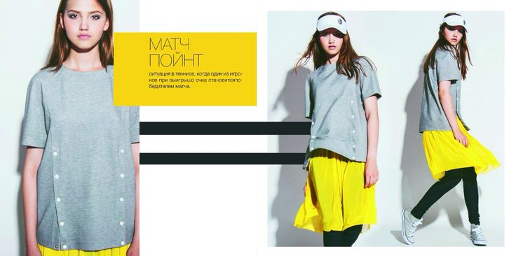 Thesis collection,casual clothing, sport, enjoy. Designer Vartui Krtyin.