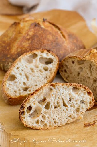 Ну покорись же мне, Вермонт! Вермонтский хлеб на закваске (Vermont Sourdough) http://www.zhizn-vkusnaja.com.ua/2015/09/vermontskij-hleb-na-zakvaske-recept.html