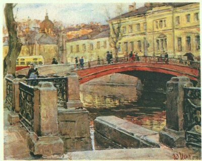 Непринцев Юрий Михайлович (1909-1996) Ленинград. Красный мост,