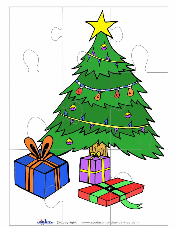 Right-click and save this Christmas printable image onto your computer