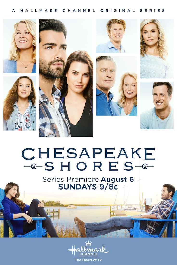 Chesapeake Shores, Season 2 premieres August 6 at 9/8c on Hallmark Channel.