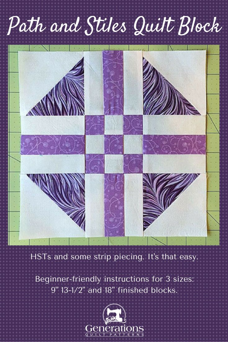 Path and Stiles Quilt Block                                                                                                                                                                                 More