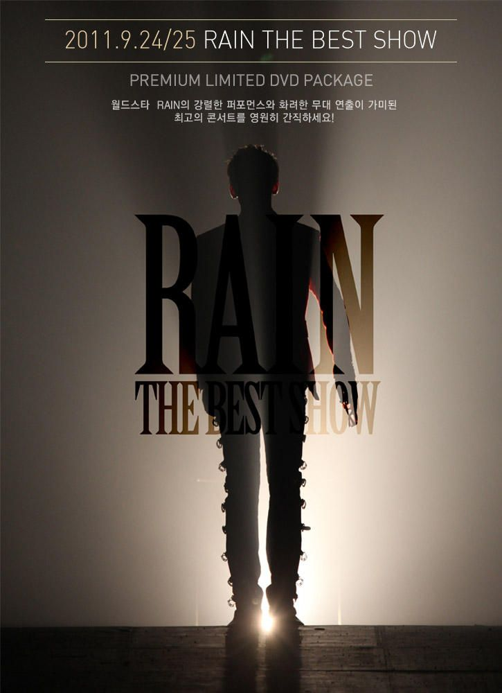 His final concert tour stops (in Seoul) before military, put in movie form