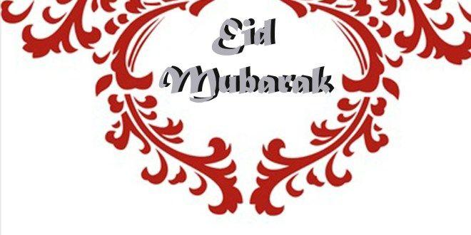 Happy Eid Wishing Poetry SMS 2015