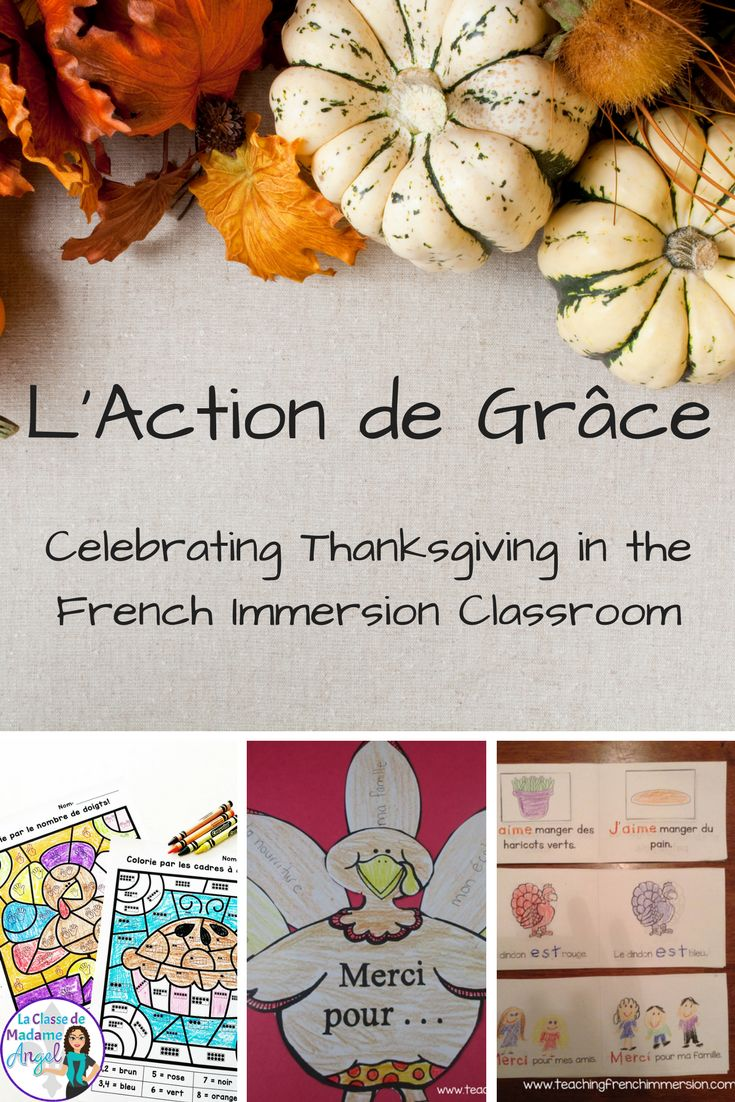 L'action de grâce! Celebrate Thanksgiving with some of the ideas in this blog post! Great for the French Immersion Classroom!