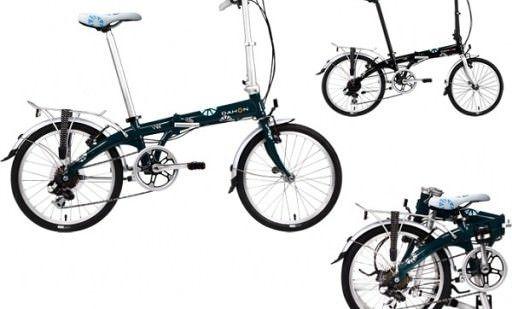 BICICLETA PLIABILA DAHON VYBE C7A MARINE O bicicleta ideala pentru plimbarile prin oras. Confortul si plierea rapida în 15 secunde sunt caracteristici emblema ale brand-ului Dahon. Acestea se regasesc si la Vye C7A. Pliabila de 20 îmbina comoditatea si placerea folosirii bicicletei la un pret accesibil. Bicicleta o puteti vedea si testa in showroomul nostru! #bicicleta #pliabila #provelo