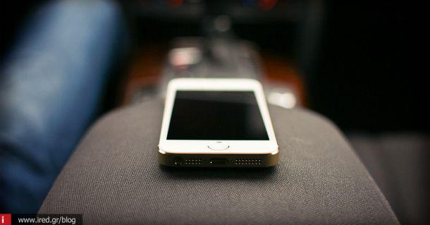Σύντομος οδηγός iPhone - Προσβασιμότητα