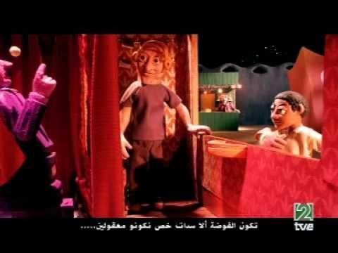 """EL VIAJE DE SAID Coke Riobóo dirigió en 2006 este cortometraje musical de animación hecho con plastilina. En él se plantea el problema de la inmigración, y también quiere educar en valores como la solidaridad. Castellà i àrab subtítols en castellà. CS. 9´35"""""""