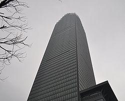 40. Minsheng Bank Building - China, 331m with 68 floors