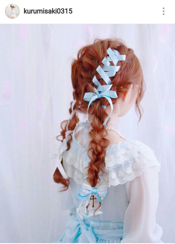Lace hair corset ribbon