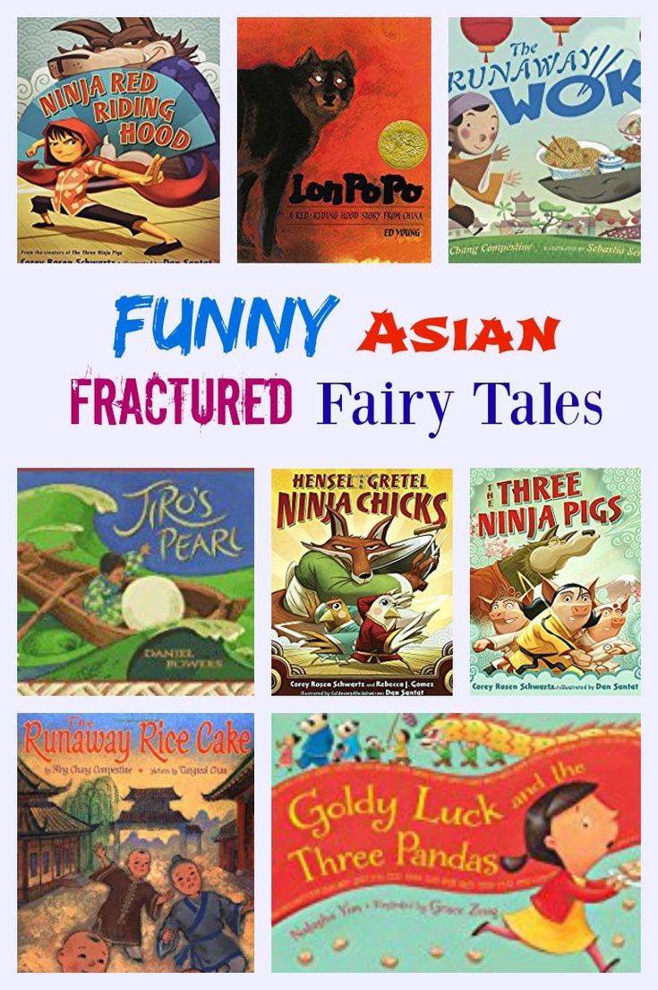 Funny Asian Fractured Fairy Tales Funny fractured fairy tales are my jam, especially if you add in an Asian twist. What books have I left out? Thanks for your suggestions! #picturebooks #fairytales #fracturedfairytales