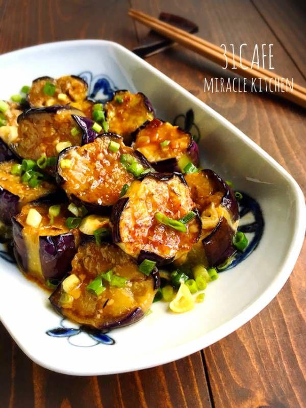 ♡野菜がごちそう♡なすの中華風マヨポン焼き♡【#簡単#時短#節約#夏野菜#連載#スタイリング】 : Mizuki