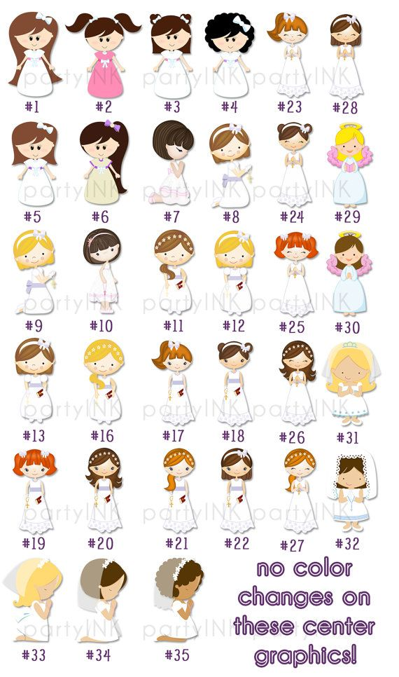 Girl Graphic Choices for Communion/Confirmation Custom Printed Favor Bags.