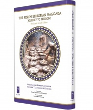 The Koren Ethiopian Haggada Hebrew/English Edition