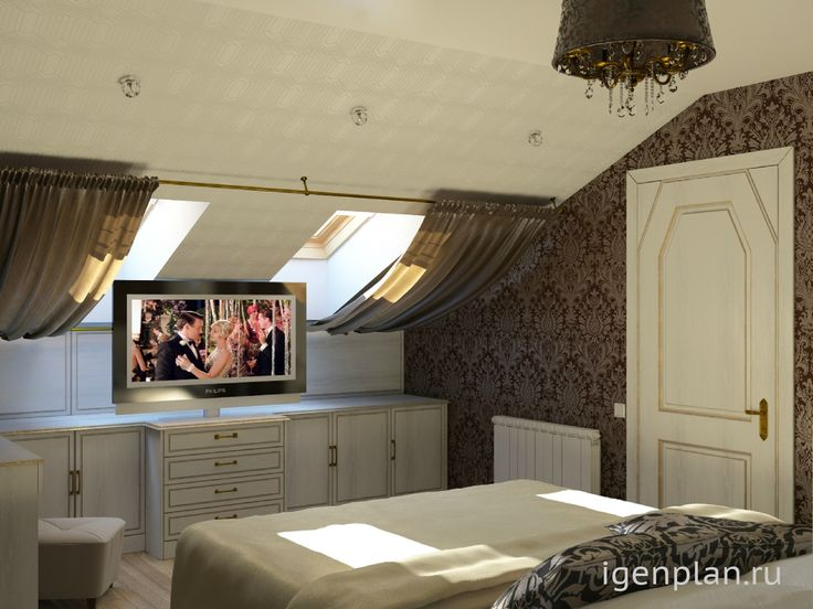 http://igenplan.ru/interior/spalni/dizayn-interera-spalni-na-mansardnom-etazhe-nikolaev957/ Спальня на мансарде. Дизайнер: Вита Ткач.