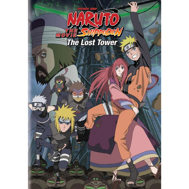 Naruto shippuden the movie:Lost tower (Dvd)