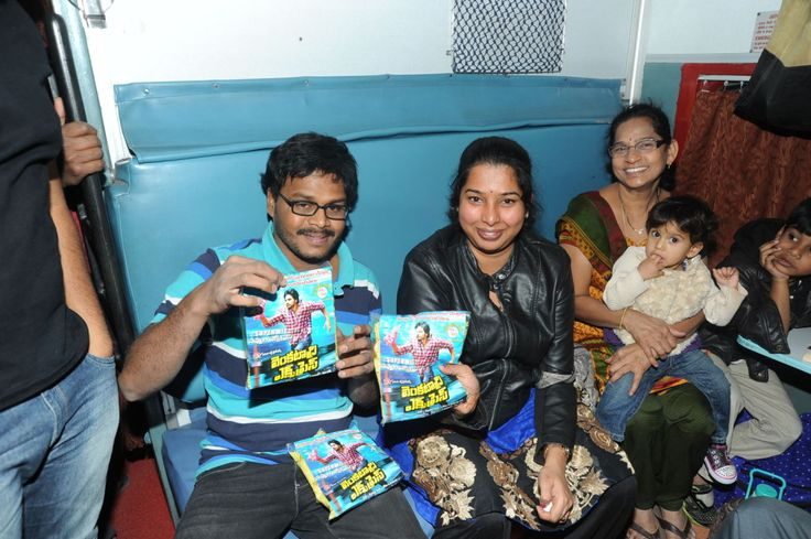 Venkatadri Express Success Meet