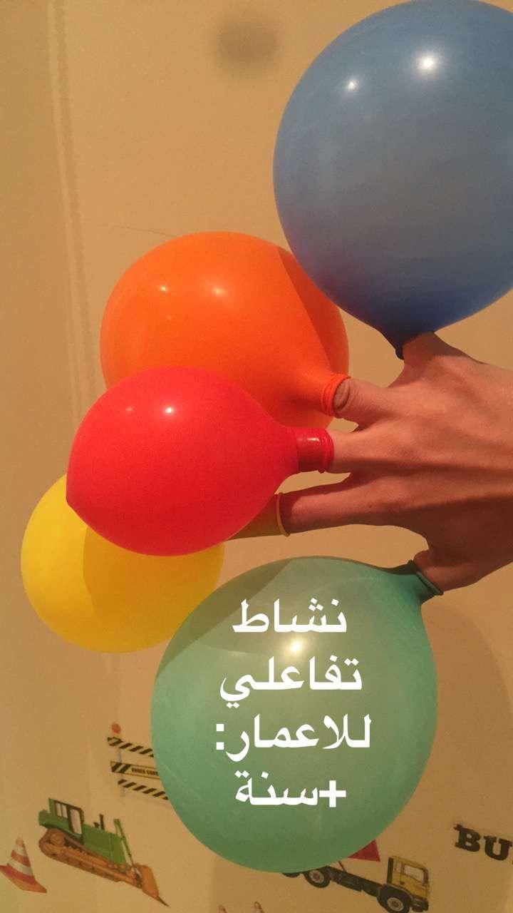 Coloured fingers instead of dady's fingers!! نشاط تفاعلي جميل مع الطفل فوق السنه