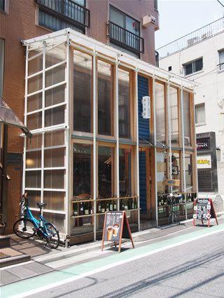 井の頭線神泉駅2分のカフェ・ブリュ。井の頭線のおすすめスポット