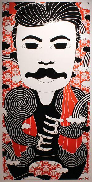 Ko Aotearoa Tenei by Johnson Witehira //William James Te Wehi Taitoko (Billy T James)