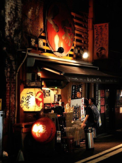 Izakaya.. or Japanese Inn.. wonderful decor..  -------- #japan #japanese