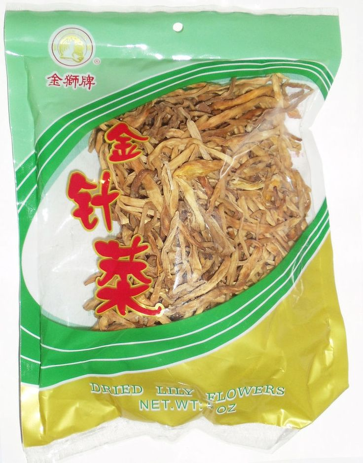 5oz dried lily flower gum jum golden needles tiger