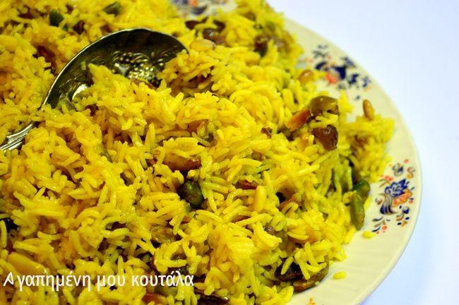 Ένα ρύζι τόσο αρωματικό, τόσο γεμάτο σε γεύση που σίγουρα θα θέλετε να έχετε ως γαρνιτούρα στο γιορτινό τραπέζι σας! Υλικά: 1 ½ κούπα ρύζι basmati 1 φ...