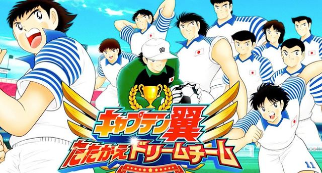 Download Captain Tsubasa: Dream Team En Mod Apk Terbaru