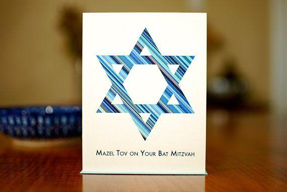 Mazel+Tov+Bar+Mitzvah+Card+with+Blue+Striped+Star+by+MANvsGEORGE