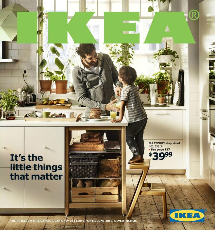 """2016 IKEA Catalogue """"It's The Little Things That Matter"""""""