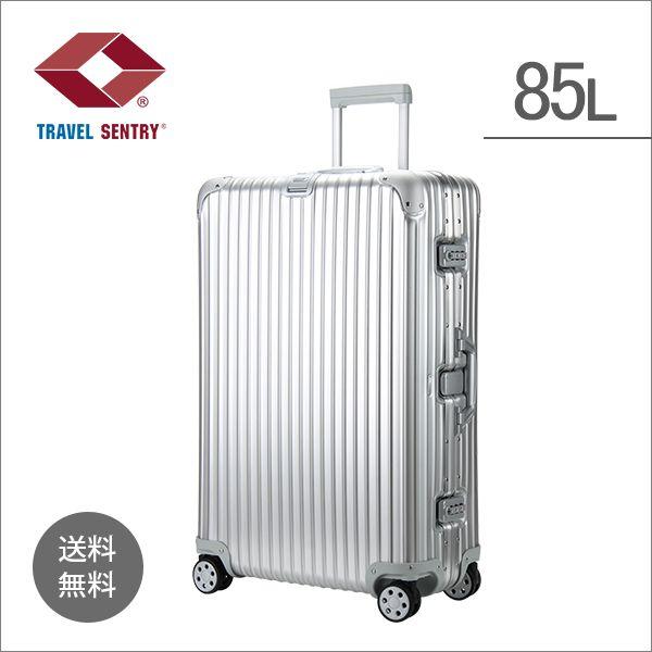 RIMOWA リモワ トパーズ 932.73 93273 スーツケース TOPAS Multiwheel 【4輪・3連】 85L (920.73.00.4)
