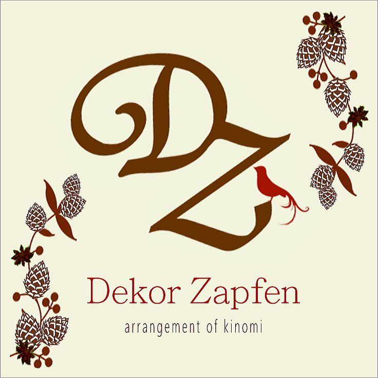 木の実アレンジPureBloom DekorZapfen(デコールツァプフェン)     長年のお教室運営実績もあり、お弟子さんも多く巣だち、 そのかたがたの活躍の場を広めたいと認定教室DekorZapfen(デコールツァプフェン)を設立。今年初め、シンボルマークの制作依頼をいただきました。  <制作担当:田島栄子デザイナー 技術習得専攻各コース終了認定者>