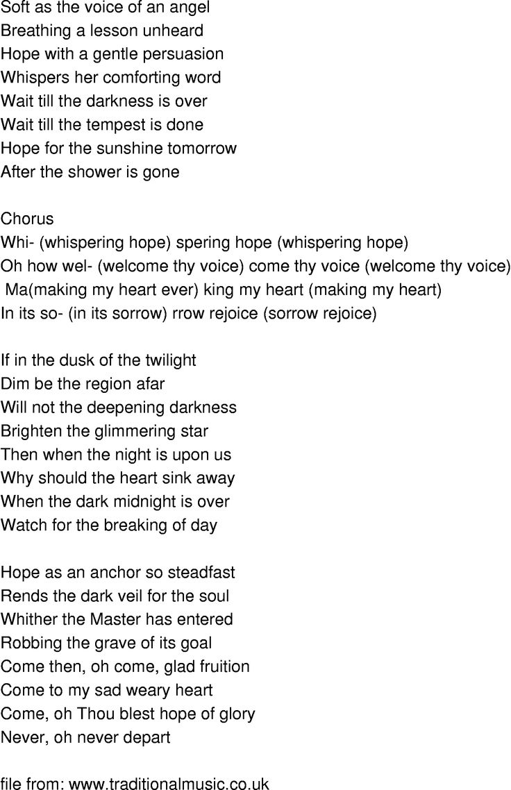 Hope Song