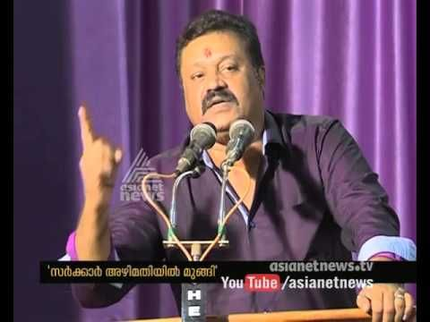 Suresh Gopi in Kasaragod BJP election Campaign | Assembly Election 2016 - YouTube