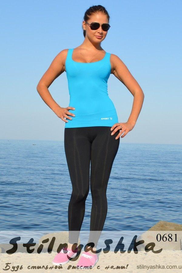 арго одежда для фитнеса официальный