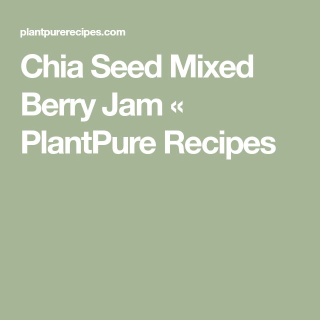 Chia Seed Mixed Berry Jam «  PlantPure Recipes