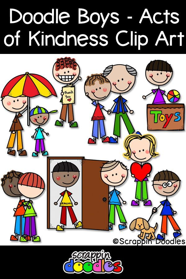 Doodle Boys Acts Of Kindness Clipart Scrappin Doodles
