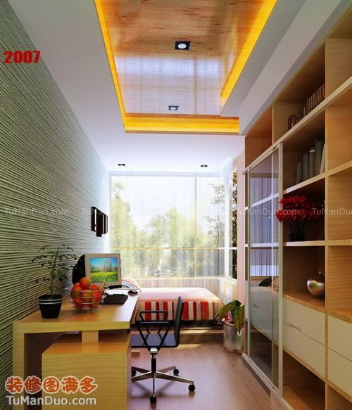 11 best images about multi purpose dining room study room for Multi use dining room ideas