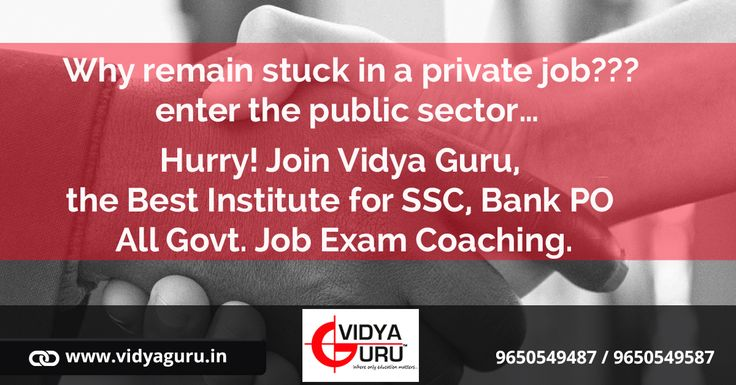 Get high salary Govt. Job!! Join ‪#‎VidyaGuru‬, the ‪#‎bestbankcoaching‬ Institute  Call: 9650549487 or Visit: http://www.vidyaguru.in/