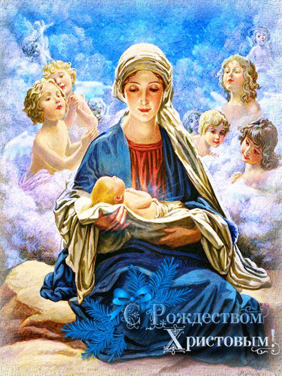 Картинка .С Рождеством Христовым - Дева Мария и Ангелы.