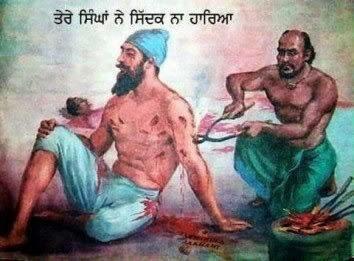 Sirr Jaave ta Jaave, Mera Sikhi Sidak naa jaave.