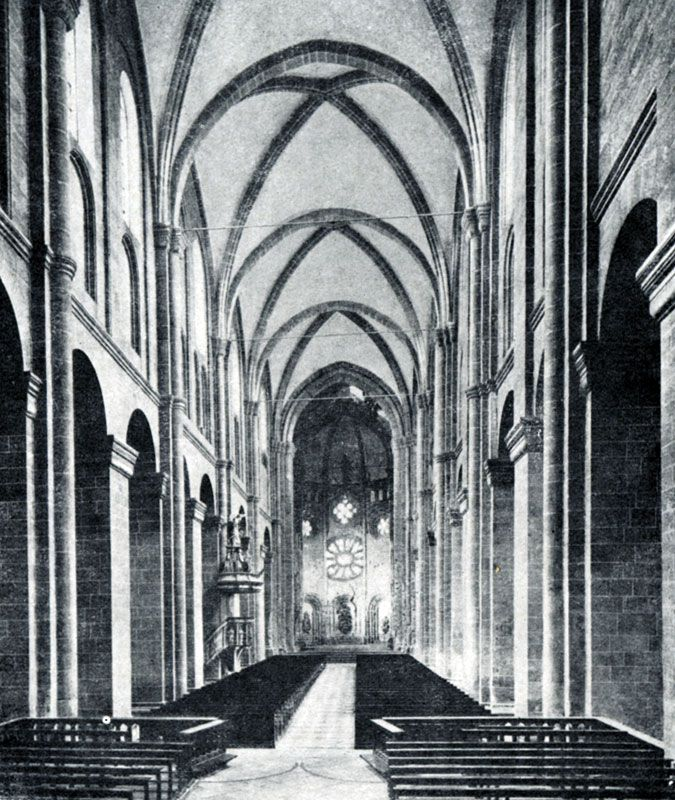 248  б. Собор в Вормсе. Внутренний вид.