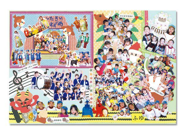 手作り卒園アルバムギャラリー42(見本に使える!) 卒園アルバムの手作りアイデア、素材集ブログ