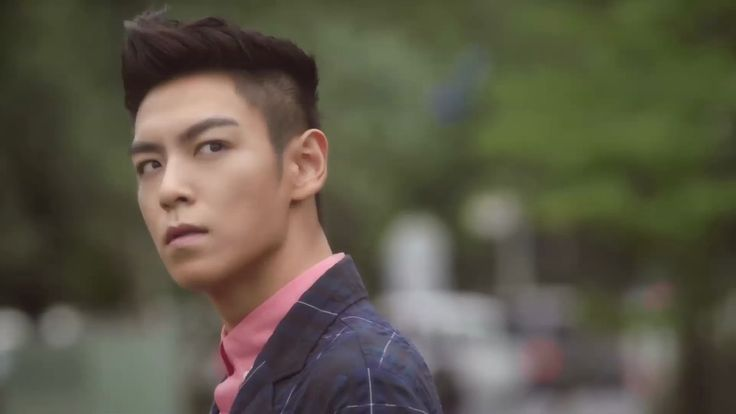 K-Pop star T.O.P reportedly has been hospitalized after a suspected drug overdose