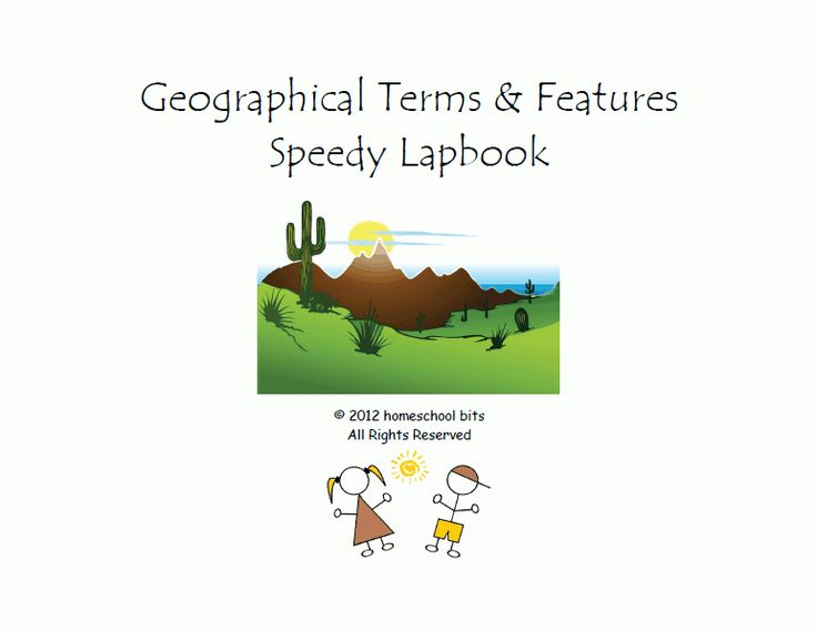 Speedy Lapbook: Geographical Terms & Features