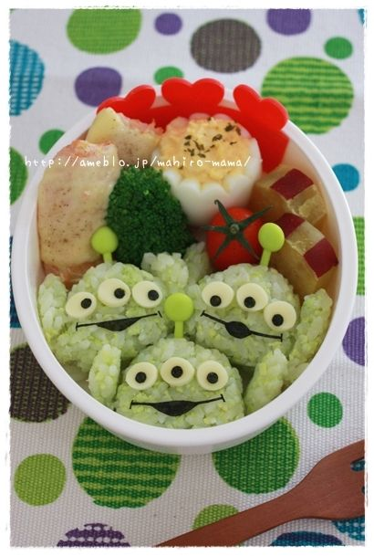 Toy Story Little Green Man Kyaraben, Edamame Bean Mixed Rice Balls Bento by momo