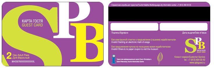Guest_card.jpg (1091×351)