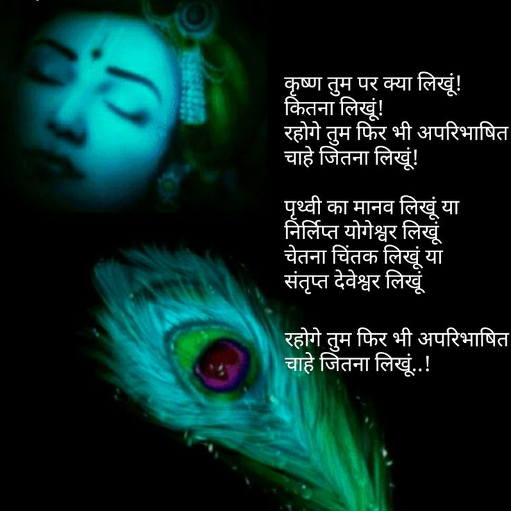 Pin by Sapna Sharma on बंदगी.. in 2020 | Radha krishna ...